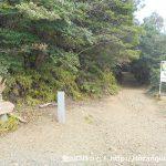 梅田親水公園の裏手にある神石山登山口