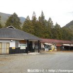 京丸山の登山口 石切集落の林道ゲートにバスでアクセスする方法