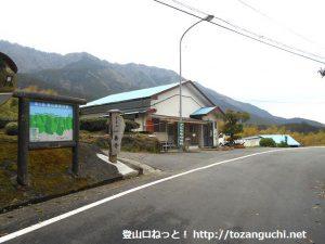 中沢公民館(貫ヶ岳登山口)