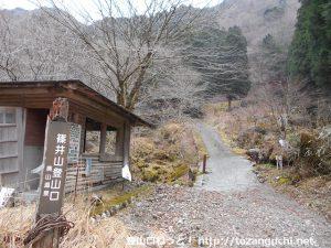 大洞橋の篠井山登山口