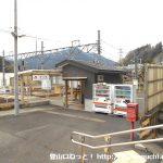 渋川駅(JR身延線)