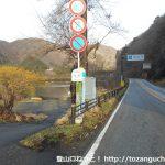 赤池バス停(富士急静岡バス)