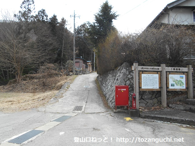 藤野木地区にある黒岳の登山コースに向かう林道の入口