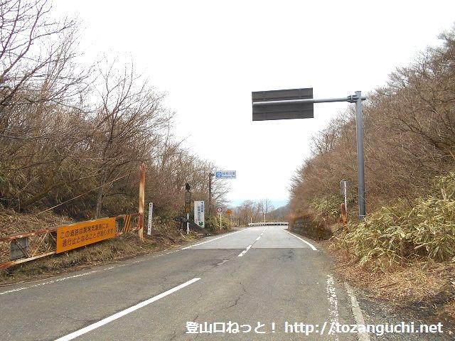 県道730号線の三国峠