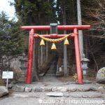 石割神社の参道入口