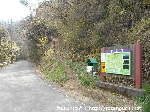 倉岳山の登山口前(梁川駅側)
