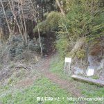 県道514号線沿いにある高取山・仏果山の登山口
