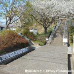 天覧台公園の鷲尾山ハイキングコース入口
