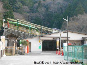 大山ケーブル駅