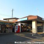 鶴巻温泉駅(小田急小田原線)