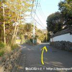 鶴巻温泉駅西側の旅館街の路地を直進