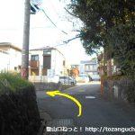 鶴巻温泉駅西側の住宅街に出たところを左折