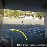 吾妻山の登山口手前の東名高速をくぐったら左折