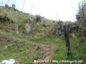 高松山のビリ堂コースの登山口