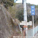 ミツバ岳の登山口 滝壺橋と綾瀬入口にバスでアクセスする方法