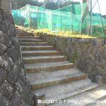 権現山(丹沢)の登山口 細川橋にバスでアクセスする方法