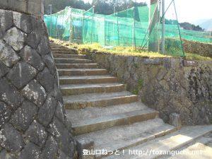 細川橋の権現山登山口