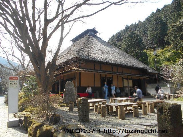 箱根旧街道にある甘酒茶屋