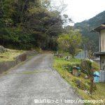 長九郎山の登山口 大沢温泉と池代にバスでアクセスする方法