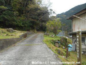 湯の瀬の長九郎山登山口