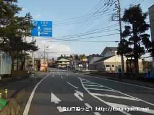 須山バス停