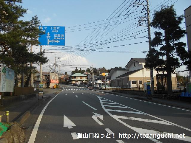 須山バス停(富士急行バス)