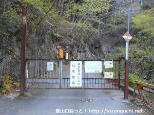 林道川乗線(川苔林道)の入口ゲート