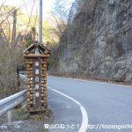 林道日原線の入口