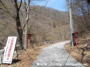 湯ノ沢峠に向かう林道の入口