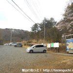 茅ヶ岳と金ヶ岳の登山口 深田記念公園にバスでアクセスする方法