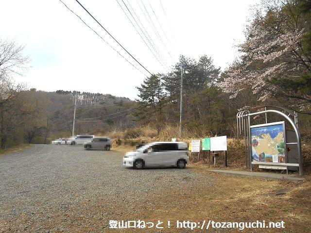 深田記念公園の駐車場