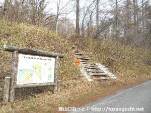 天女山入口林道ゲート前にある天女山への遊歩道の入口