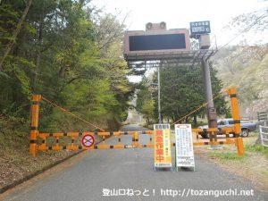 甘利山に向かう林道の入口ゲート