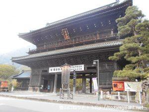 身延山久遠寺の三門