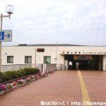 富士宮駅(JR身延線)