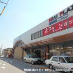 美合駅(名鉄名古屋線)