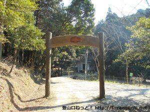 桑谷キャンプ場の入口ゲート