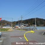 京ヶ峰の登山コースに向かう途中の十字路