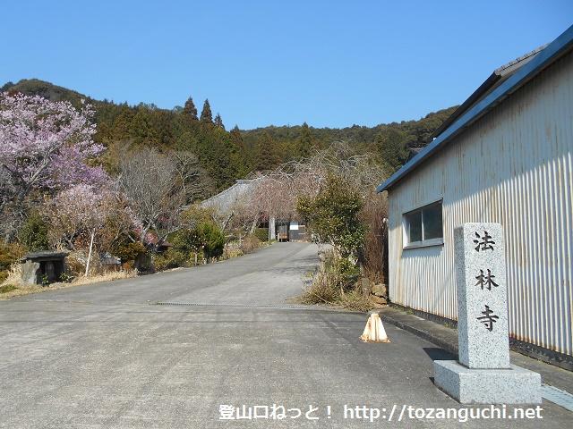 法林寺(愛知県岡崎市)