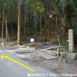 名電長沢駅から宮路山登山口に向かう途中にある小渡井の桝井戸の前