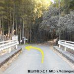 名電長沢駅から宮路山登山口に向かう途中の林道入口手前