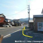 名電赤坂駅から県道332号線に出る