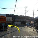 赤坂紅里の交差点を左折