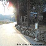 宮前バス停(岡崎市コミュニティバス)
