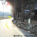 白髭八柱神社前の車道を奥に進む