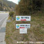 白髭八柱神社の少し先に設置されている音羽富士の登山口を示す道標