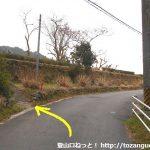 千万町口バス停から風頭山の登山口に向かう途中の橋を渡ってすぐ左の農道に入るところ