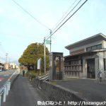 三河東郷駅(JR飯田線)