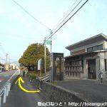 三河東郷駅前の車道を西に進む