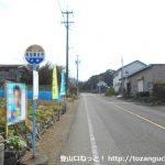 岡組集会所バス停(豊鉄バス)